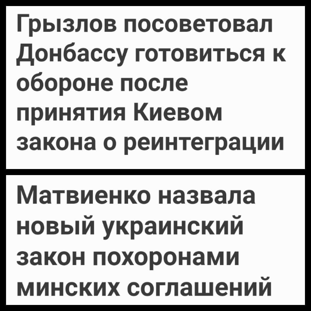 """""""Мы с беспокойством отмечаем судилище оккупационной власти"""", - США о приговоре крымскому активисту Балуху - Цензор.НЕТ 4320"""