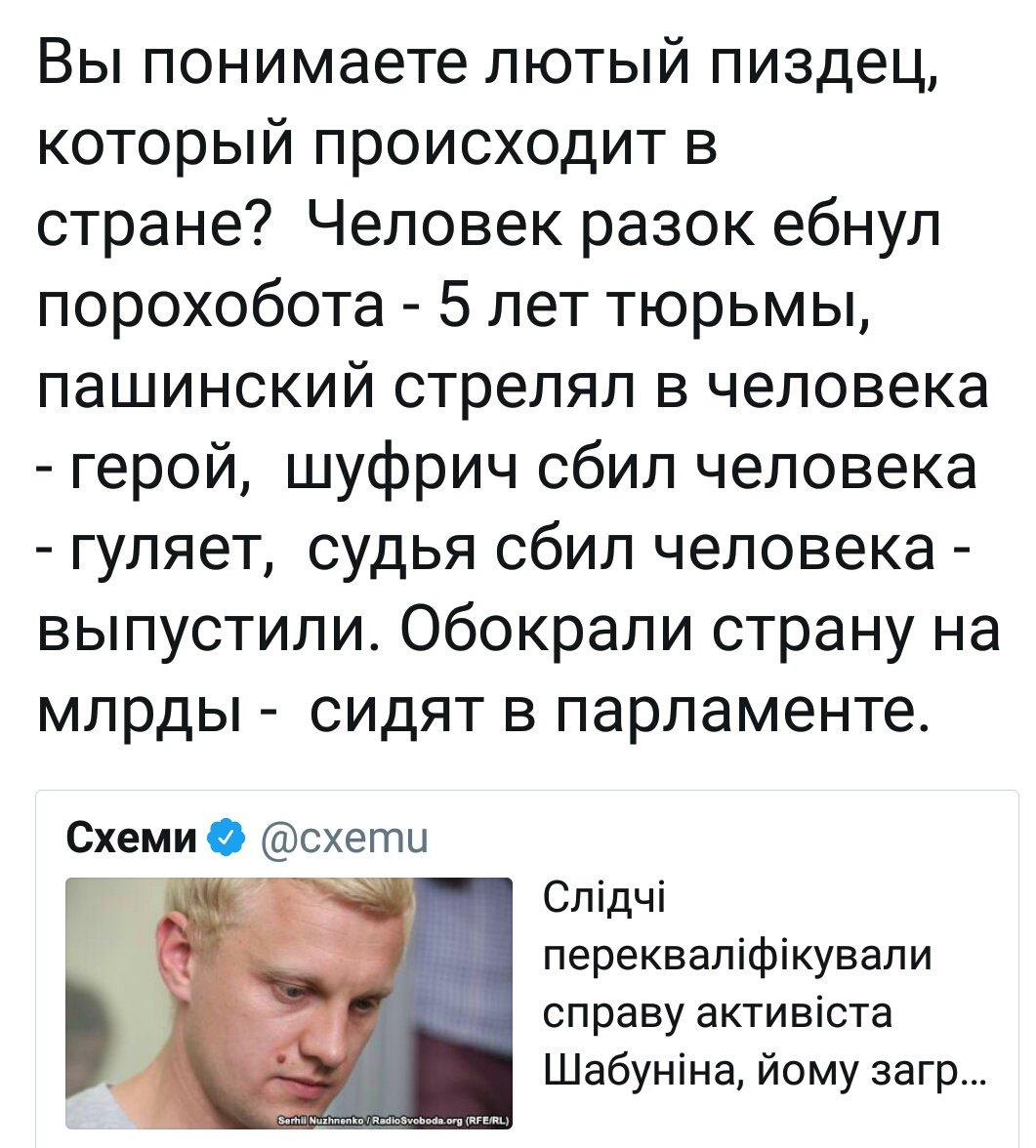 Суд отменил арест винного погреба и домов по делу Добкина - Цензор.НЕТ 6297