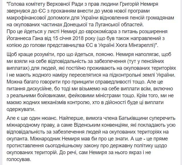 """""""Мы с беспокойством отмечаем судилище оккупационной власти"""", - США о приговоре крымскому активисту Балуху - Цензор.НЕТ 7566"""