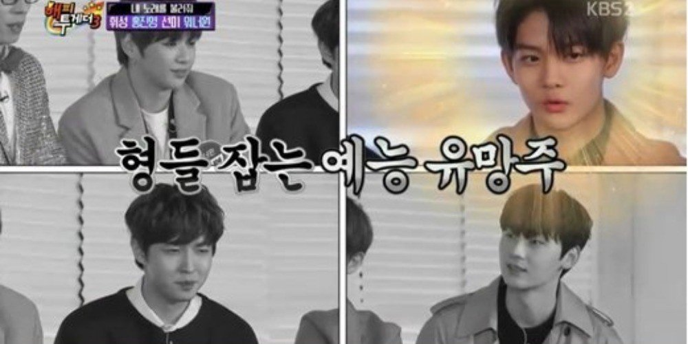 Bae Jin Young playfully disses his Wanna One hyungs https://t.co/0fw4e3Fuf1