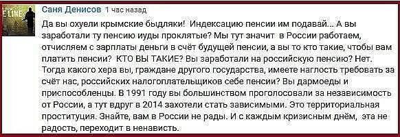 УПЦ КП подала заявление в ЕСПЧ о разгроме симферопольского храма, - архиепископ Климент - Цензор.НЕТ 440