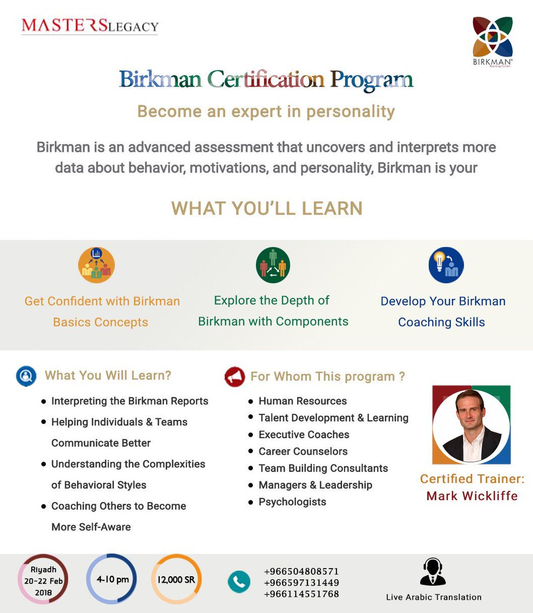 ... coaches business consultants career advisors relationship therapists &  others that use The Birkman Method to change lives & organizations for the  ...