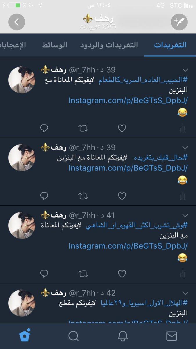 @da3m_talal تم❤️❤️🔥 https://t.co/ZIhYbmR...