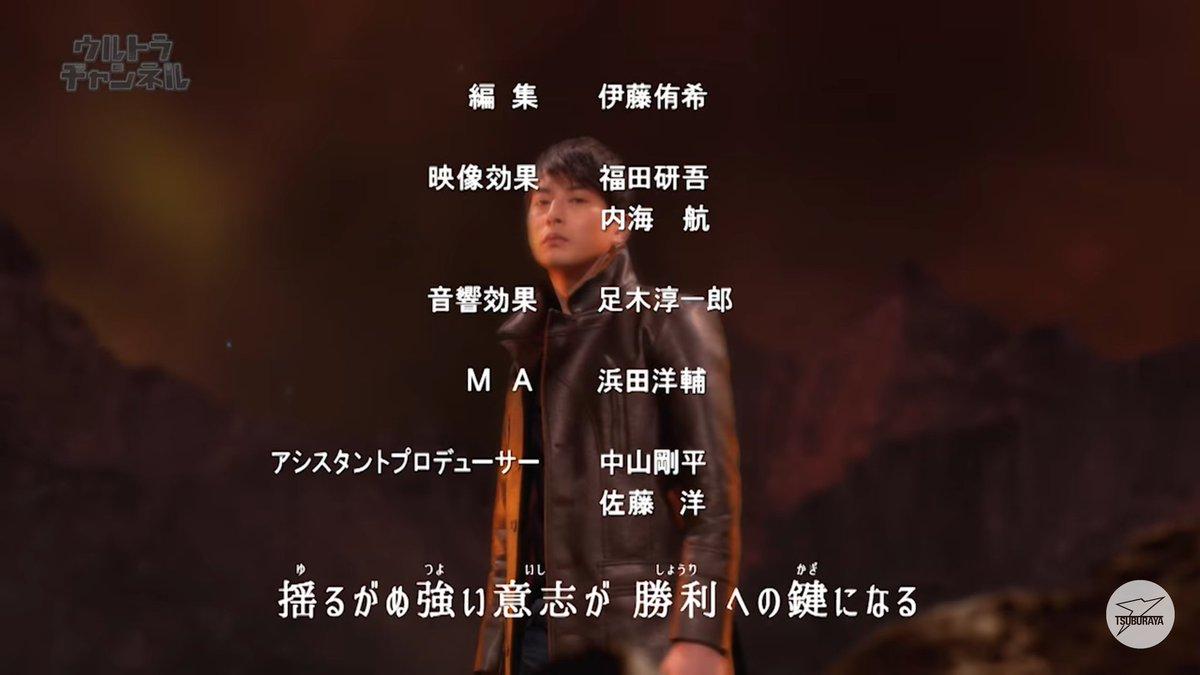 #ウルトラマンオーブ Latest News Trends Updates Images - sayu_marun