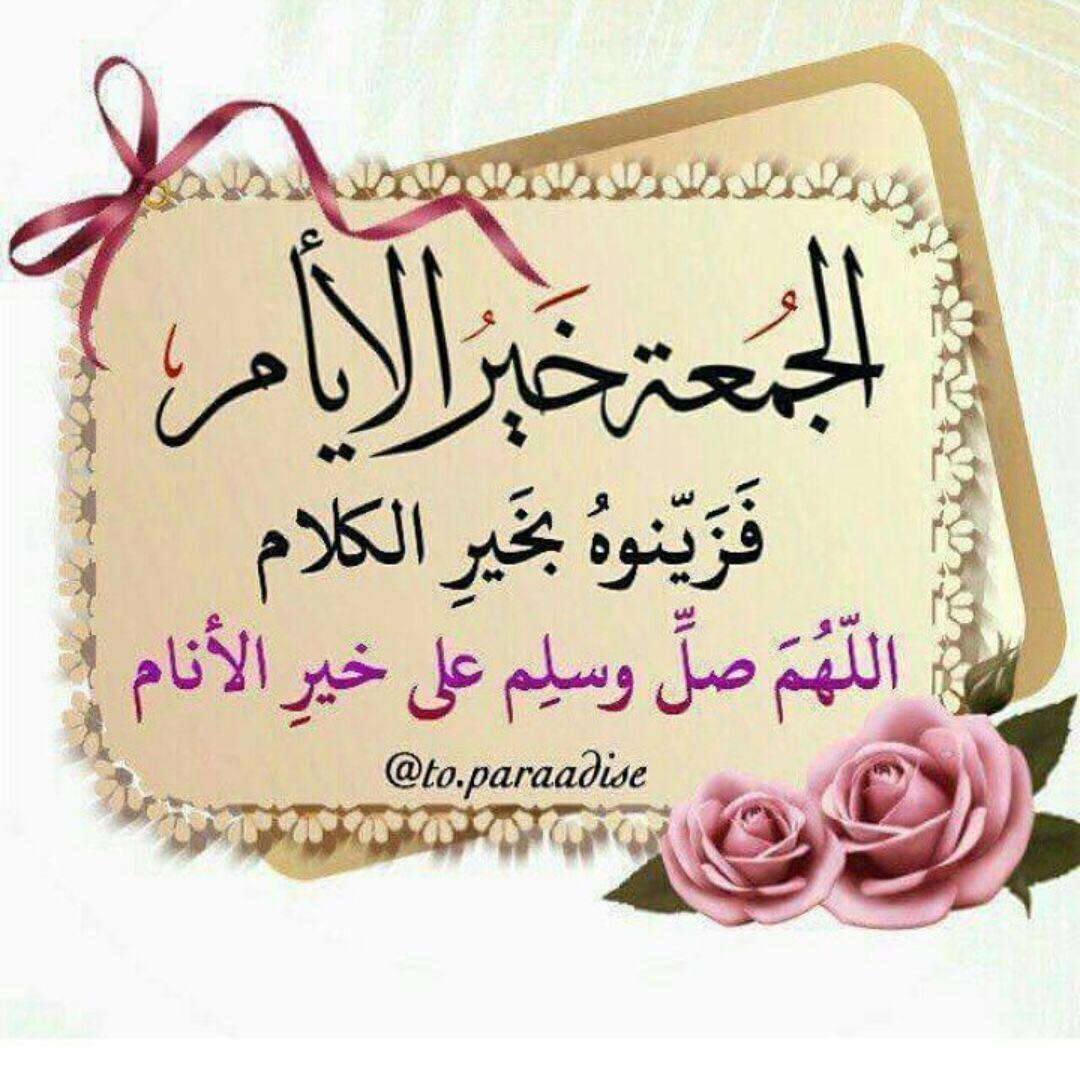 RT @abuasamh4: https://t.co/pn5tPJGmrz