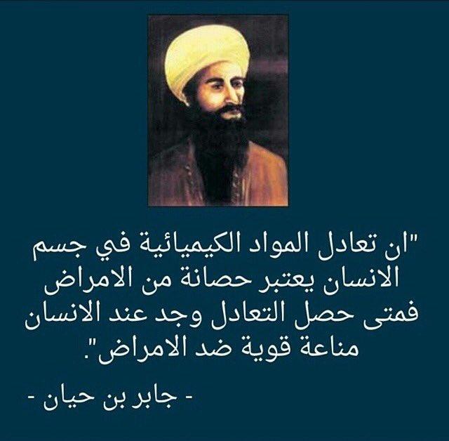 62b009102 #تحليل_المعادن hashtag on Twitter