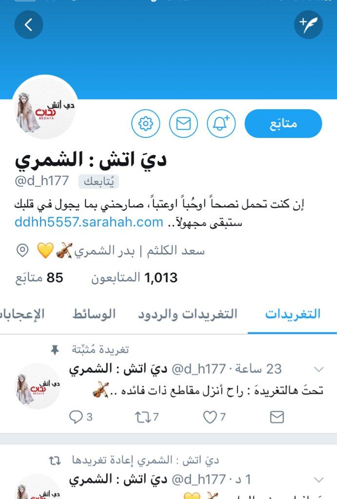مبرررررررررررروك 1000 محب شاهدين لك لا ع...