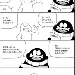 嫌う人へ pic.twitter.com/s9YQqsZTS6