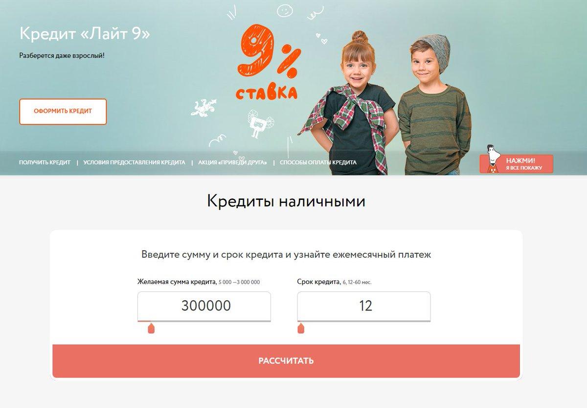 300000 тойота займ дай пожалуйста займ 300000