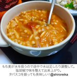 過食しそうな時何食べれば良いですかっていう質問が多すぎる!過食防止スープのレシピを教えてあげるから、…