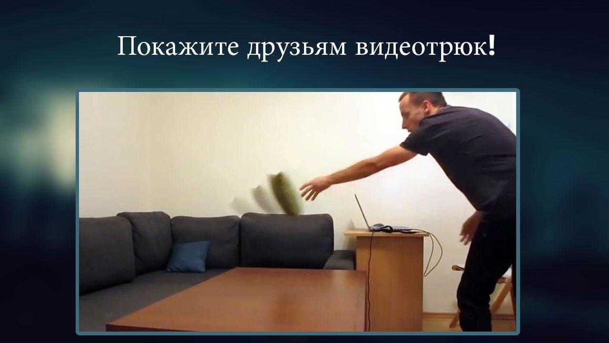 Скачать фильм хроники риддика 2 торрент