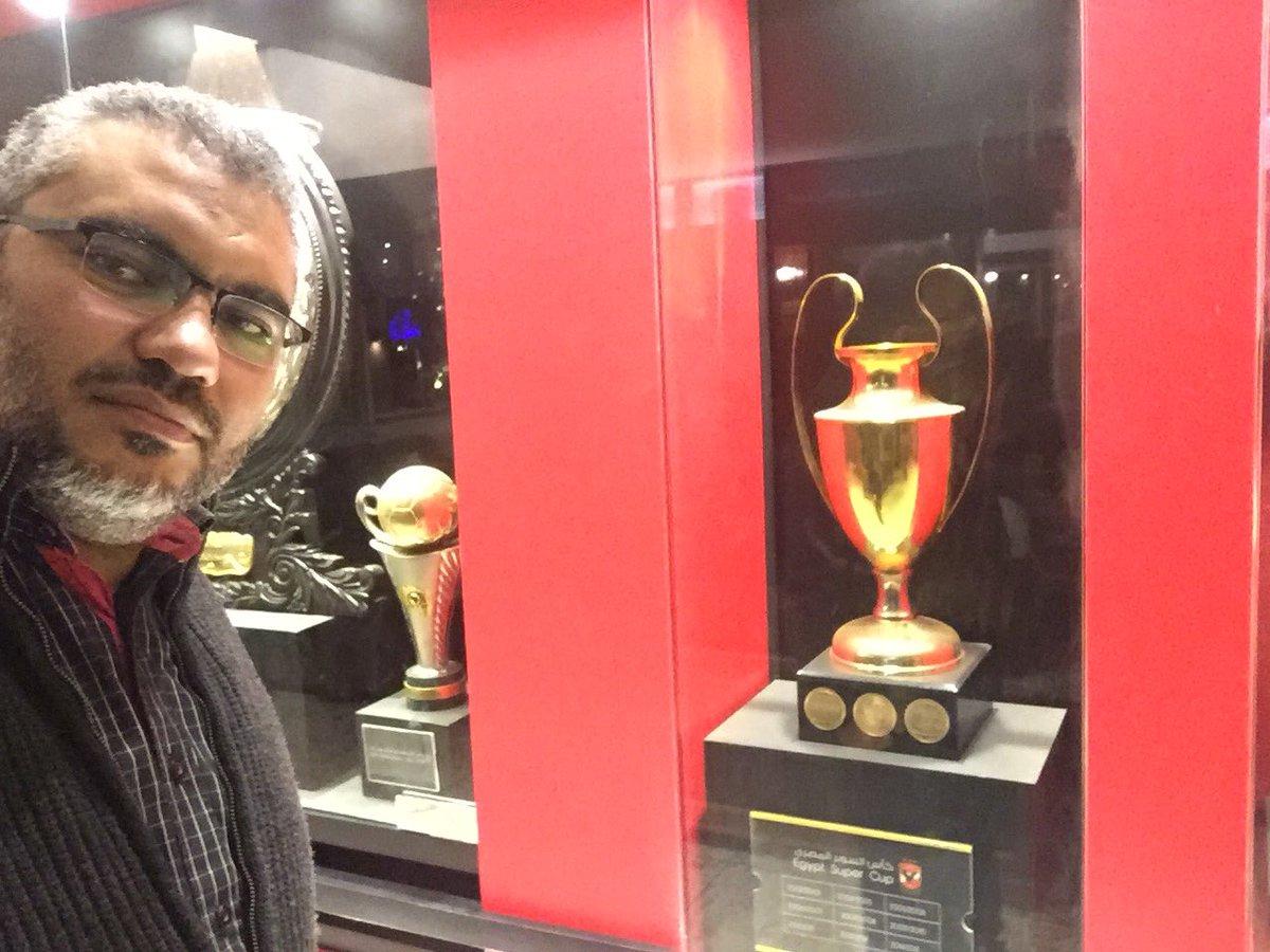 كأس السوبر المصري 💪💪💪 https://t.co/KLWHZJrzu0