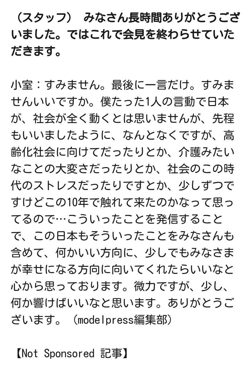 tOm0@2/20あゆ's photo on 小室哲哉