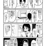 どっちも愛は変わらない?昭和生まれと平成生まれの腐女子の違いがこれ!
