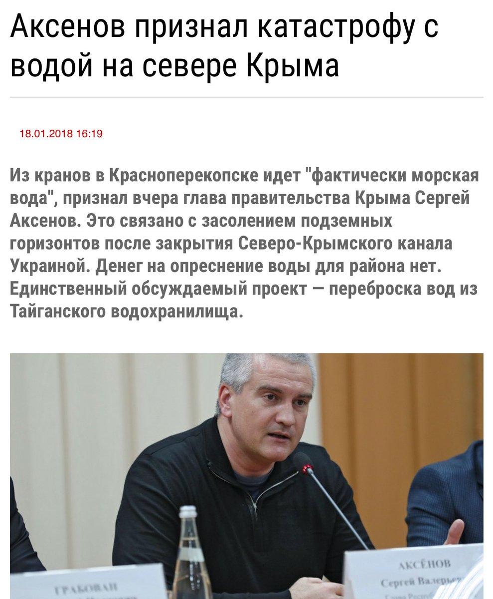 Навряд чи хоч щось залежить від місця проведення переговорів щодо врегулювання ситуації на Донбасі, - глава МЗС Білорусі про пропозицію Трампа - Цензор.НЕТ 7768