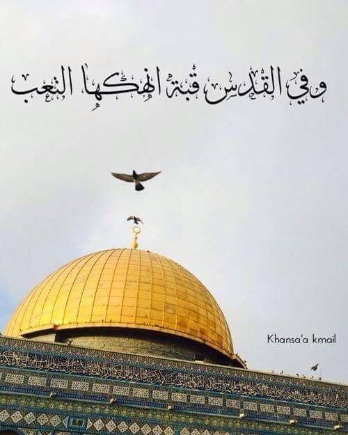 أسمـا نـور's photo on #جمعه_مباركه