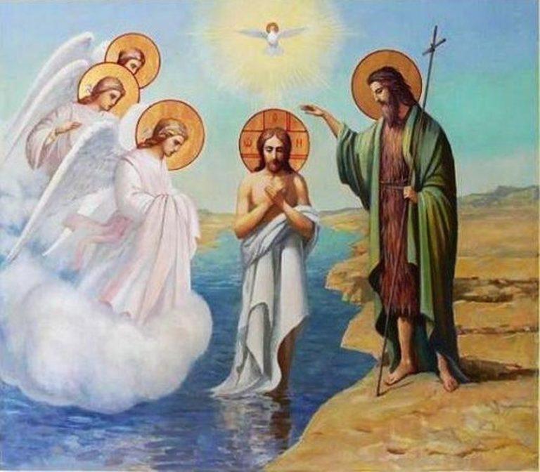 Открытки с поздравлением крещения иисуса христа, утро