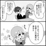 【創作漫画】拗れた三角関係 pic.twitter.com/Iml4TcvyU8