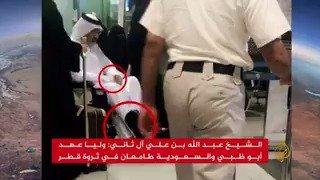 بن عبدالله's photo on #جمعه_مباركه