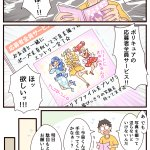 総北高校モブ男子の今泉評 pic.twitter.com/N30inteILi