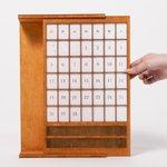 障子みたいなカレンダーを作りました。毎日障子破りができる pic.twitter.com/ZyG03…