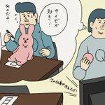 RT @Qrais_Usagi: 4コマ漫画スキウサギ「スキウサギの失踪5『カリオストロの城』」ht...