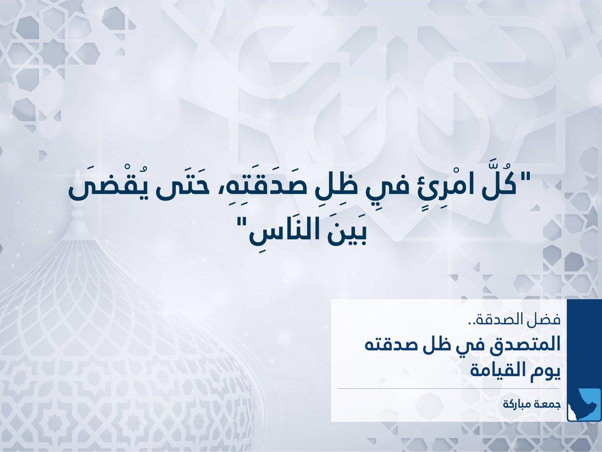 بنك الجزيرة's photo on #جمعه_مباركه