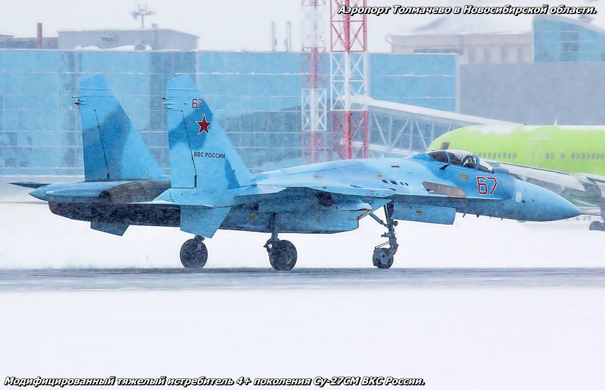 Su-27: News - Page 9 DT65G8cXUAA3Mh6