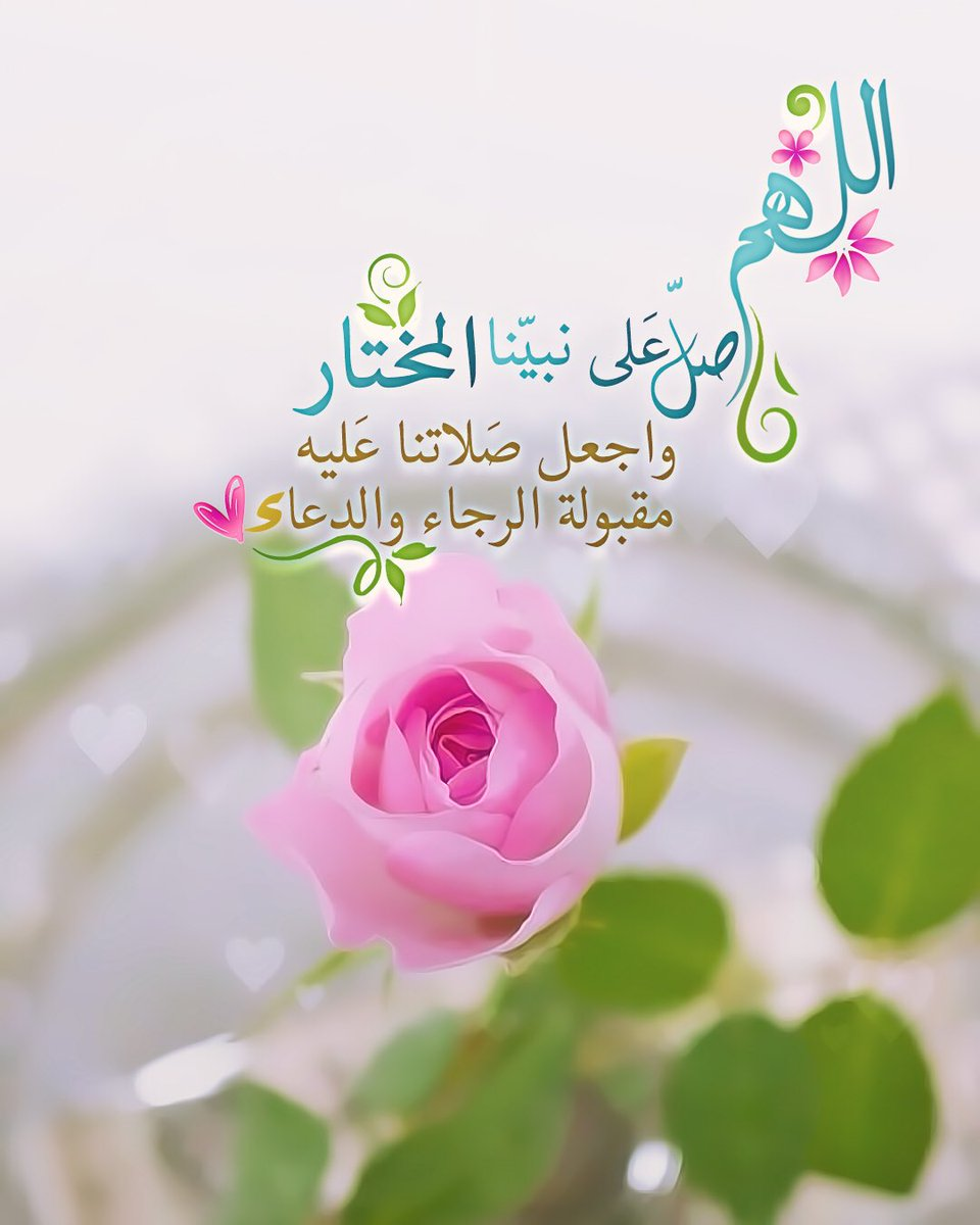 عبد الإله's photo on #جمعه_مباركه