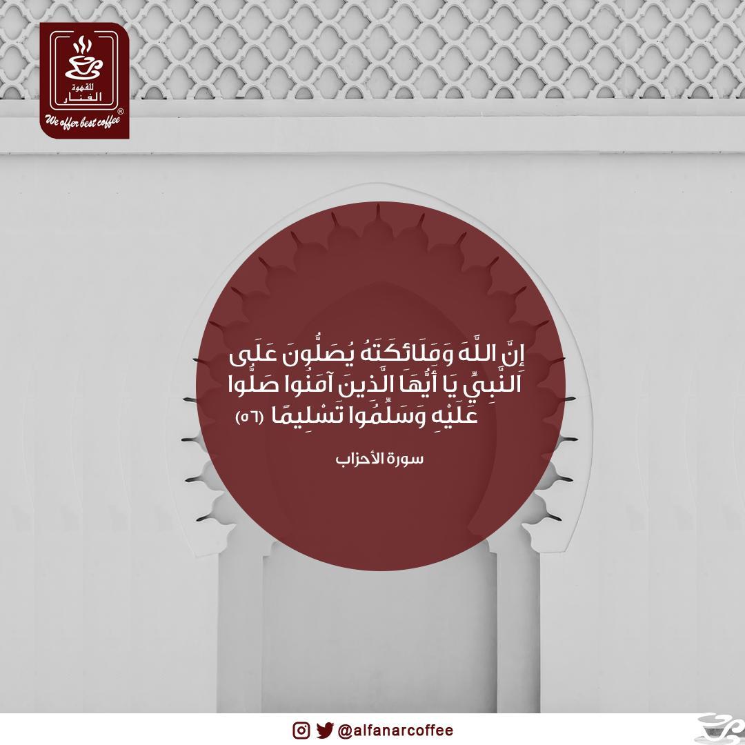 الفنار للقهوة's photo on #جمعه_مباركه