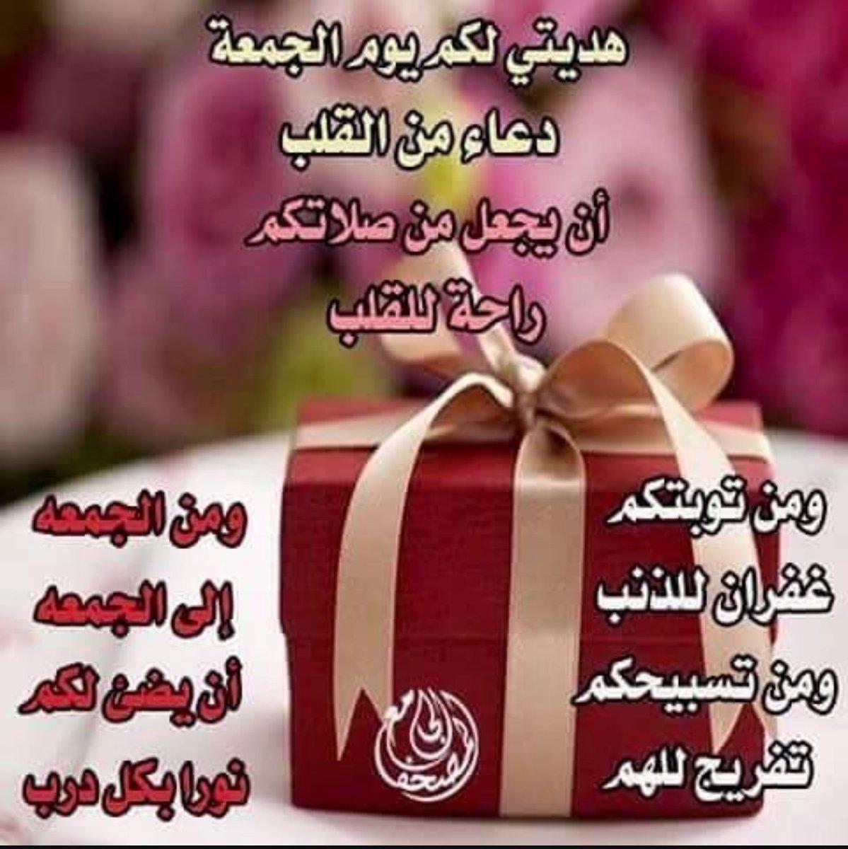 جزائرية وأفتخر's photo on #جمعه_مباركه