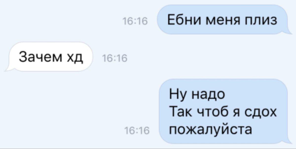 Фак Ю Бич Соси Кирпич Картинки