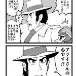 RT @hagukoutaross: またまた少し早いですが。(再掲) #カリオストロの城 #けもの...