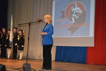 Презентация по окружающему миру 3 класс человек школа россии