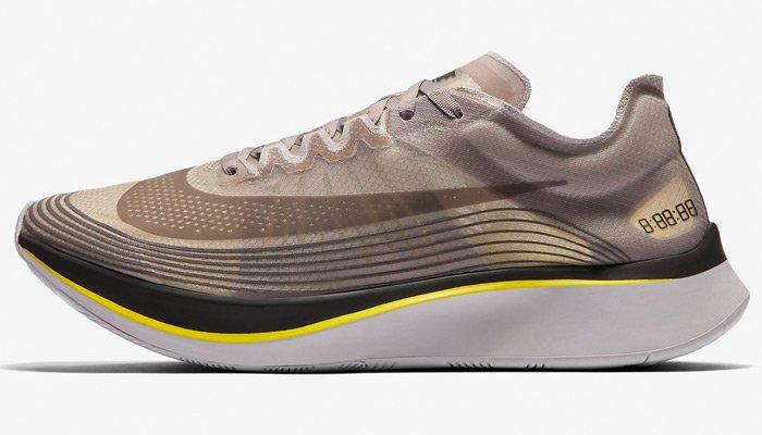 NEW sepia stone/sonic yellow Nike Zoom