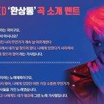 RT @Enxrima: [Please RT] What Jonghyun actually sa...