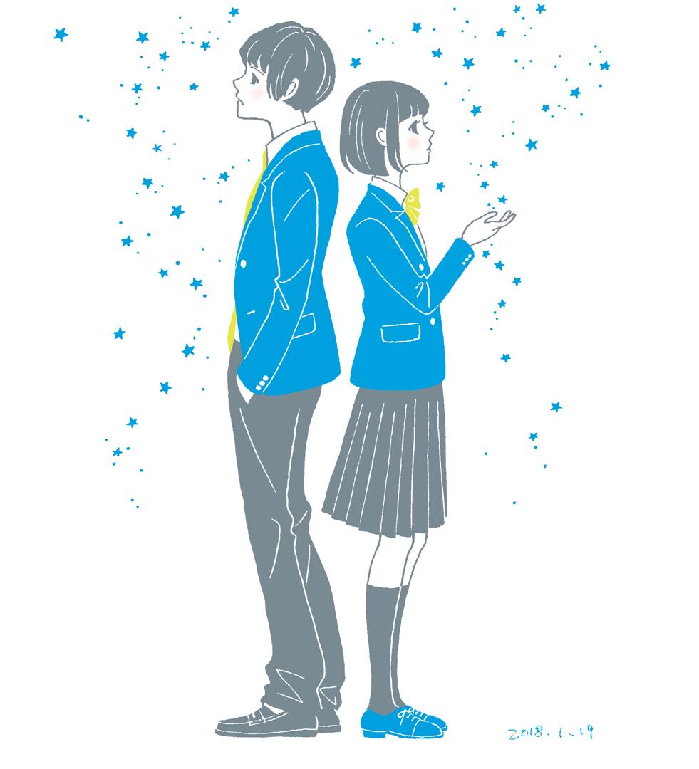 男子高校生イラスト Hashtag On Twitter