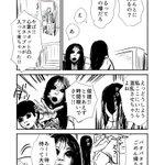 貞子と伽倻子が女子会してるギャグ漫画描きました。【微ホラー注意】#貞子 #伽倻子 pic.twitt…