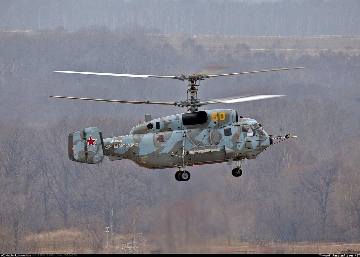 Russian Naval Aviation: News - Page 18 DT6pogbWkAA09u1