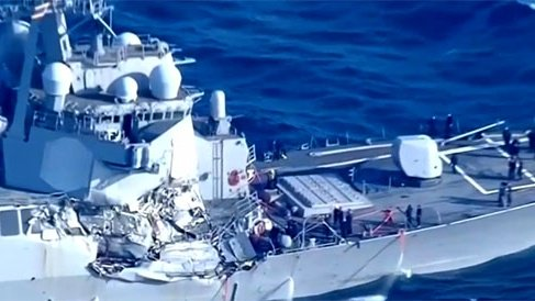 USS Fitzgerald arriving in Mississippi Friday for repair https://t.co/TWfAFlfivy