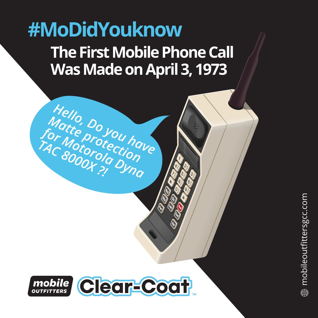 First mobile phone call ever made