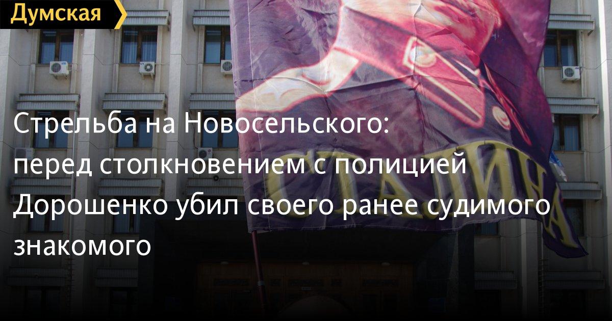 Зловмисник в Одесі застрелив свого спільника, поранив трьох поліцейських і таксиста, - МВС - Цензор.НЕТ 4437