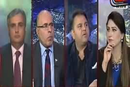 Tonight With Fareeha  – 19th January 2018 - Will PTI Resign From Parliament thumbnail