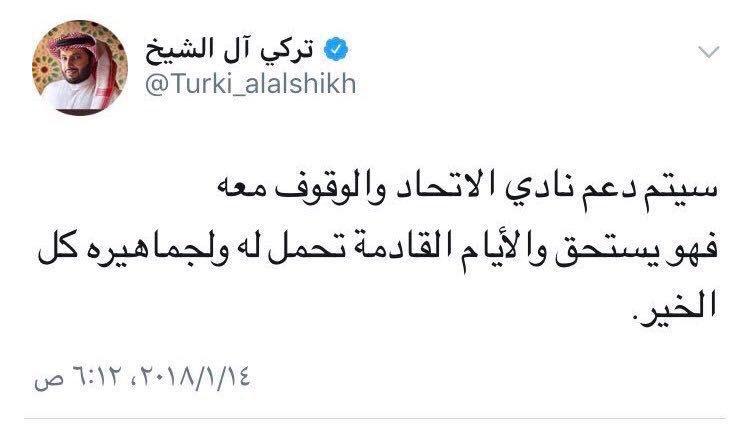 #الاتحاد_الاتفاق من اجبن الحكام واحقرهم...