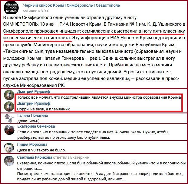 """Порошенко про Крим: """"Окупантам не уникнути відповідальності за злочини та репресії - ні замовникам, ні організаторам, ні виконавцям"""" - Цензор.НЕТ 4545"""