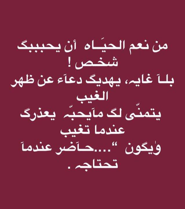 #اذا_حبيت_شخص https://t.co/tiBWUOJHJt