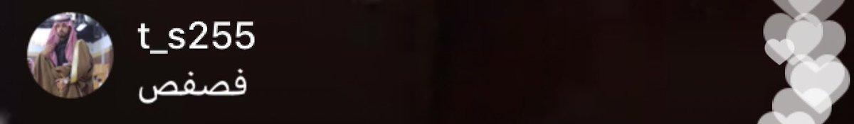 تعليقات طلال ببث فيصل اهم شيء فصفص 😂 #سن...
