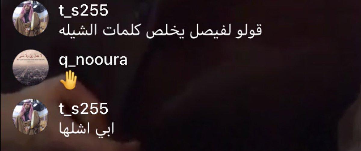 طلال يبي فيصل يخلص كلمات شيلته واخر شيء...