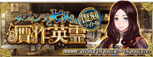 【公式】Fate/Grand Order's photo on FGOイベント