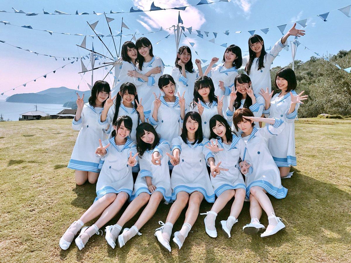 "STU48: STU48 On Twitter: ""63位👑 STU48「思い出せてよかった」 ランクイン!!!🎉 投票ありがとう"